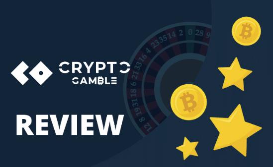 CryptoGamble
